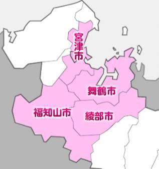 交通費|やん姫SP(デリヘル/舞鶴発・近郊)