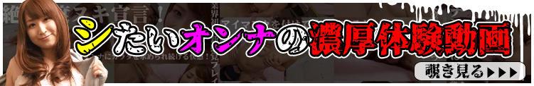 【池袋2度ヌキ 完全遊び方ガイド!】 60分10,000円 池袋2度抜き(池袋/デリヘル)