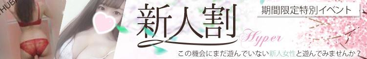 都内屈指の美女セラピスト達のプライベートを覗き見♪ ALLAMANDA 渋谷(渋谷/デリヘル)