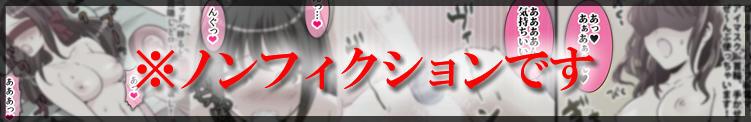 【 体験マンガ 】 60分10000円 池袋アナコンダ(池袋/デリヘル)