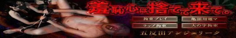 ~お得な情報満載~ 五反田アンジェリーク 東口店(五反田/デリヘル)