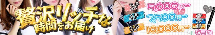 格安!複数プレイ ハンドdeフィーリングin横浜(FG系列)(曙町/ヘルス)