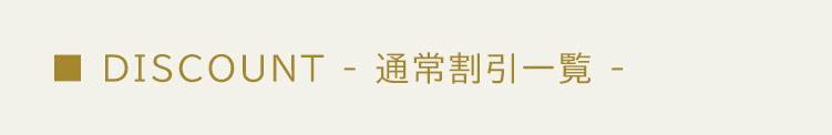 お得なキャンペーンを多数ご用意♪ 紳士の嗜み 立川(立川/デリヘル)