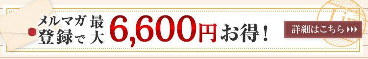 ☆最大6,600円引きのお得なメルマガ☆ 東京リップ 渋谷店(渋谷/デリヘル)