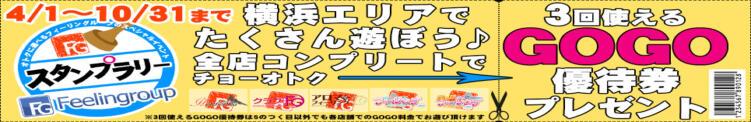 ダブトリコース! ハンドdeフィーリングin横浜(FG系列)(曙町/ヘルス)