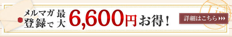 【メルマガ割引】★メルマガ会員様募集中!!★ 東京リップ 五反田店(五反田/デリヘル)