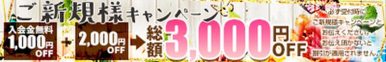 ◇◇スーパーご新規様キャンペーン◇◇ つくば風俗エキスプレス   ヌキ坂46(つくば/デリヘル)