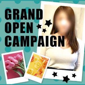 【グランドオープンキャンペーン】 五反田女子大生(五反田/デリヘル)