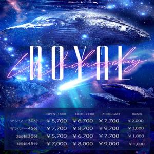 ★☆★Royal Wednesday!!★☆★ マリンサプライズ(五反田/ピンサロ)