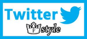 Fstyle公式Twitter F style(鶯谷/デリヘル)