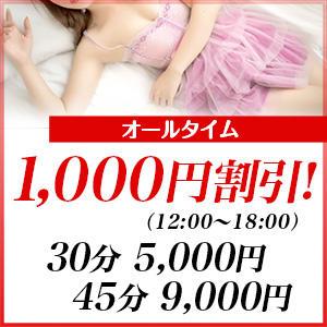 12:00~18:00まで30分5,000円、45分9,000円で遊べます! ピンクのカーテン(ときわ台/ヘルス)