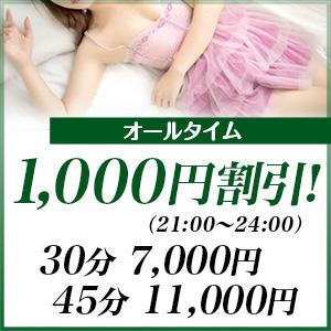 21:00~24:00まで30分7,000円、45分11,000円で遊べます! ピンクのカーテン(ときわ台/ヘルス)