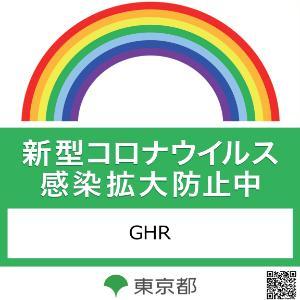 ★コロナ対策バッチリです!!★ GHR(五反田/ピンサロ)