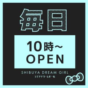 ★毎日10時OPEN★ ドリームガール(渋谷/ピンサロ)