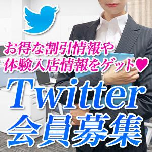 毎月3名様に【ドリーム賞】が当たる♪♪ ゴールドフィンガー(新宿・歌舞伎町/デリヘル)