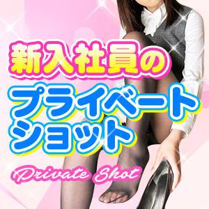 超えちえちなOLの日常♪ ゴールドフィンガー(新宿・歌舞伎町/デリヘル)
