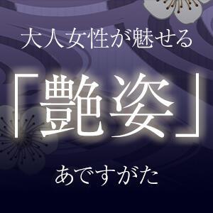 ☆着物グラビア☆ プレジデントクラブ(吉原/ソープ)