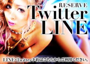 Twitter,LINE予約 池袋ギャルデリ(池袋/デリヘル)