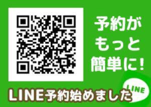 LINE・TWITTER予約 池袋3P複数プレイ専門店 ハーレム(池袋/デリヘル)