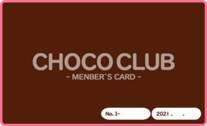電話1本で簡単予約&+5分サービス♪新CLUB会員様大募集中♪ CHOCOLATE CLUB(ちょこらぶ)(池袋/ピンサロ)