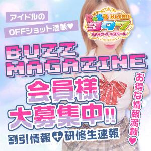 会員様大募集!! BUZZ397(高円寺/ピンサロ)