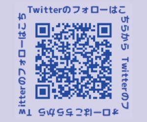 Twitter オクタゴン(大塚/ピンサロ)
