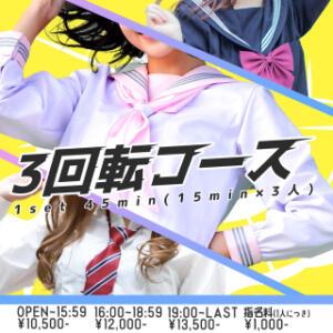 15分×15分×15分 究極の45分3回転COURSE スナイパー(大宮/ピンサロ)