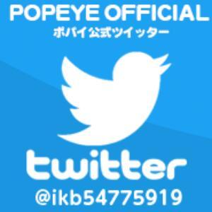 公式Twitter POPEYE(ポパイ)(池袋/ピンサロ)