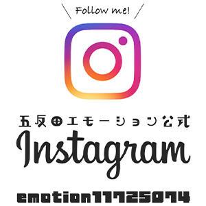 公式Instagramフォロワー募集中!! えもーしょん(五反田/ピンサロ)