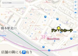 マップ エモーション(橋本/ピンサロ)