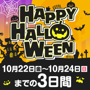 ハロウィンコスプレイベント!! 和風パブ大江戸(新宿・歌舞伎町/おっパブ・セクキャバ)