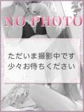 うた Royal Beauty Health クレオパトラ(松戸/デリヘル)