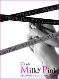 みう Club Milky Pink(加東市/デリヘル)