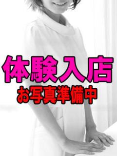 マスクプレゼント 小山・回春性感クリニック(小山/デリヘル)