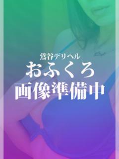 矢野 おふくろ(人妻デリヘル)