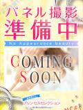 きらり Princess Selection金沢店(金沢/デリヘル)