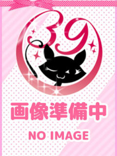 くろみ 五反田サンキュー(五反田/デリヘル)