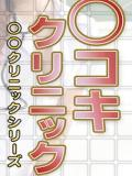 ももね ○コキクリニック~○○クリニックシリーズ~(西川口/店舗型ヘルス)