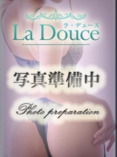 みらい La Douce(ラ・デュース)(不倫専門ヘルス)