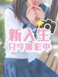 ゆりあ まだ舐めたくて学園渋谷校〜舐めたくてグループ〜(渋谷/デリヘル)