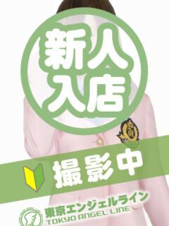 ゆりあ 八王子デリヘル 東京エンジェルライン コスプレ系(コスプレ系デリヘル)