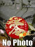 しの 和風サロン 零(れい)(橋本/ピンサロ)
