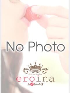 さくら eroina(ファッションヘルス)